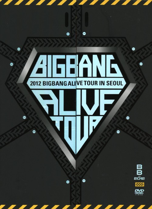 【中古】初限)2012 BIGBANG ALIVE TOUR IN SEOUL 【DVD】/BIGBANG
