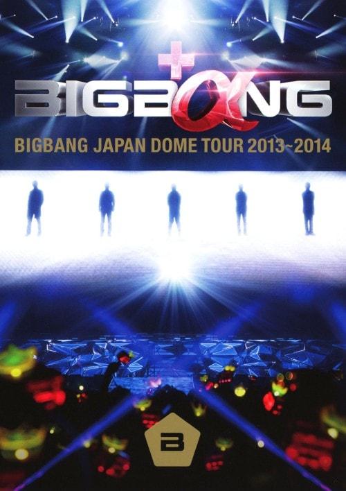 【中古】BIGBANG JAPAN DOME TOUR 2013-2014 【DVD】/BIGBANG