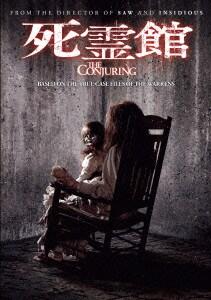 【新品】廉価】死霊館 【DVD】/ベラ・ファーミガ
