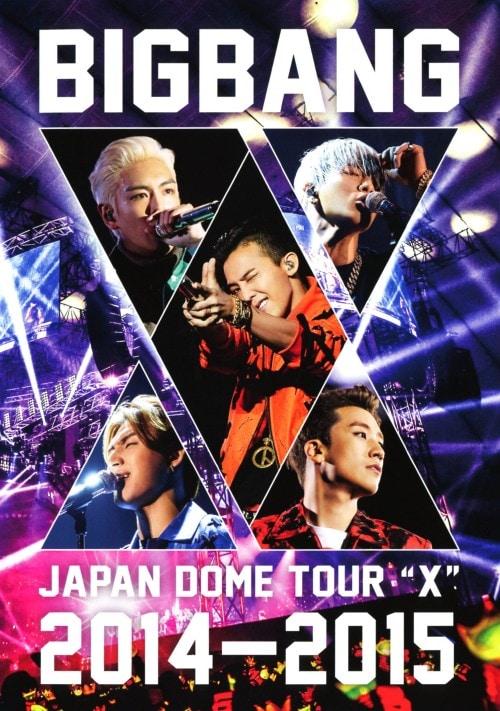 【中古】BIGBANG JAPAN DOME TOUR 2014-2015 X 【DVD】/BIGBANG