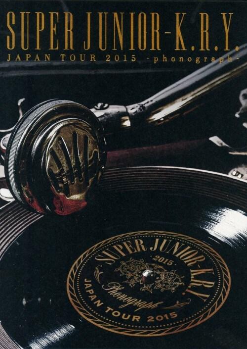 【中古】初限)SUPER JUNIOR-K.R.Y.JAPAN TOUR 2015 【DVD】/SUPER JUNIOR−K.R.Y.