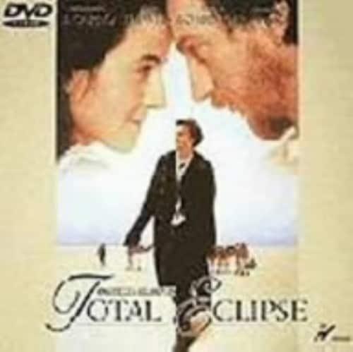 【中古】太陽と月に背いて 【DVD】/レオナルド・ディカプリオ