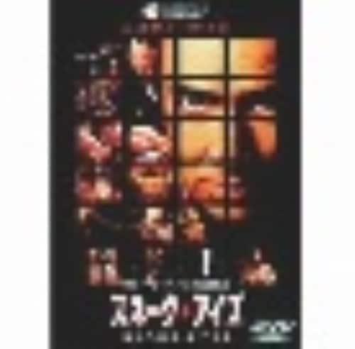 【中古】スネーク・アイズ (1998) WS版 【DVD】/ニコラス・ケイジ