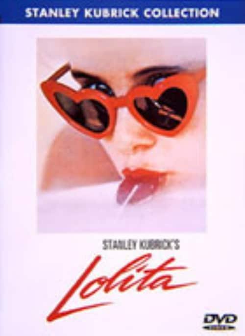 【中古】ロリータ (1961)【DVD】/ジェームズ・メイソン