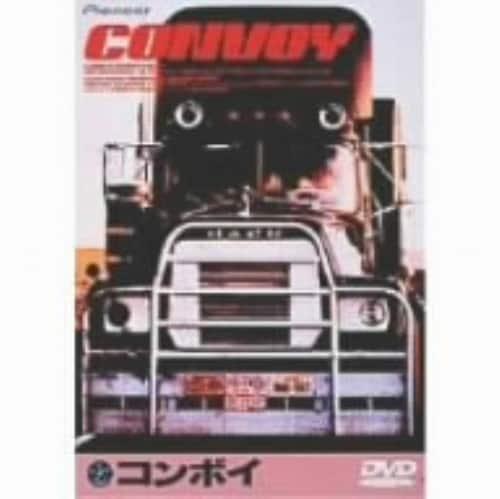 【中古】コンボイ 【DVD】/クリス・クリストファーソン