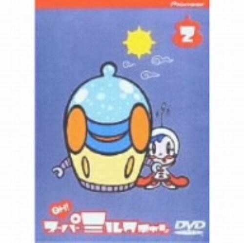 【中古】2.OH!スーパーミルクチャン 【DVD】