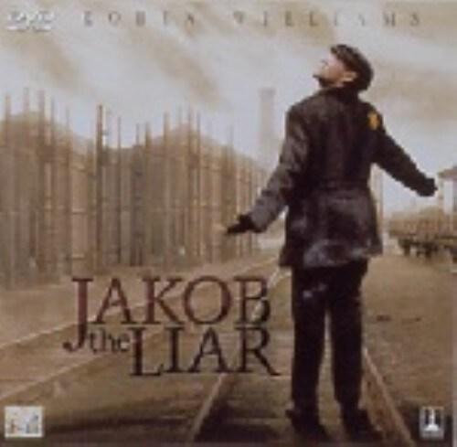 【中古】聖なる嘘つき 【DVD】/ロビン・ウィリアムズ
