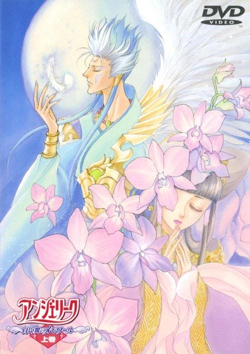 【中古】上.アンジェリーク 白い翼のメモワール 【DVD】
