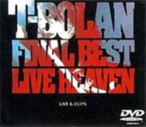 【中古】T-BOLAN FINAL BEST LIVE HEAVEN 【DVD】/T−BOLAN