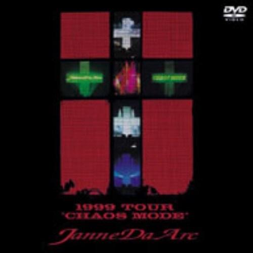 【中古】Janne Da Arc/1999 TOUR CHAOS MODE 【DVD】/Janne Da Arc