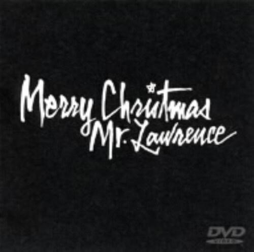 【中古】戦場のメリークリスマス 【DVD】/デヴィッド・ボウイ