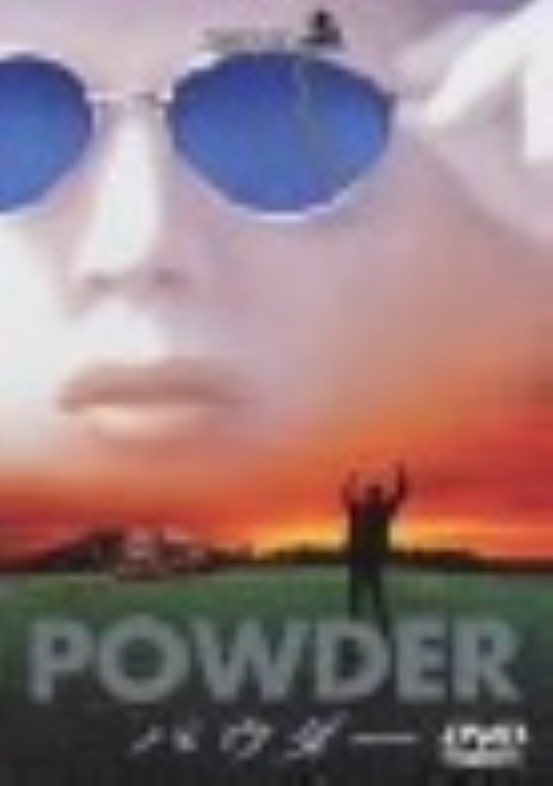【中古】パウダー 【DVD】/ショーン・パトリック・フラナリー