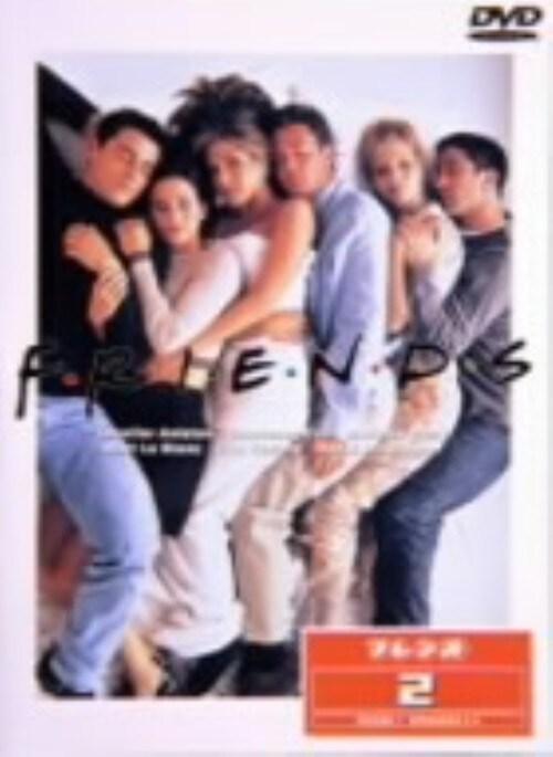 【中古】2.フレンズ 1st 【DVD】/ジェニファー・アニストン