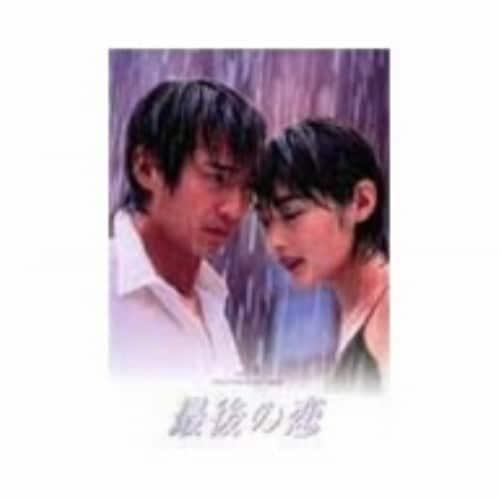 【中古】4.最後の恋 【DVD】/常盤貴子