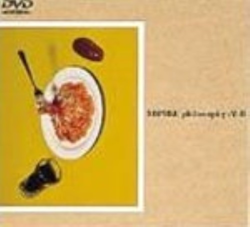 【中古】SOPHIA/5.philosophy 【DVD】/SOPHIA