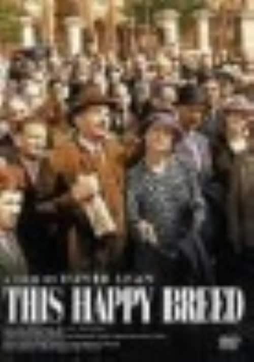 【中古】幸福なる種族 【DVD】/ロバート・ニュートン