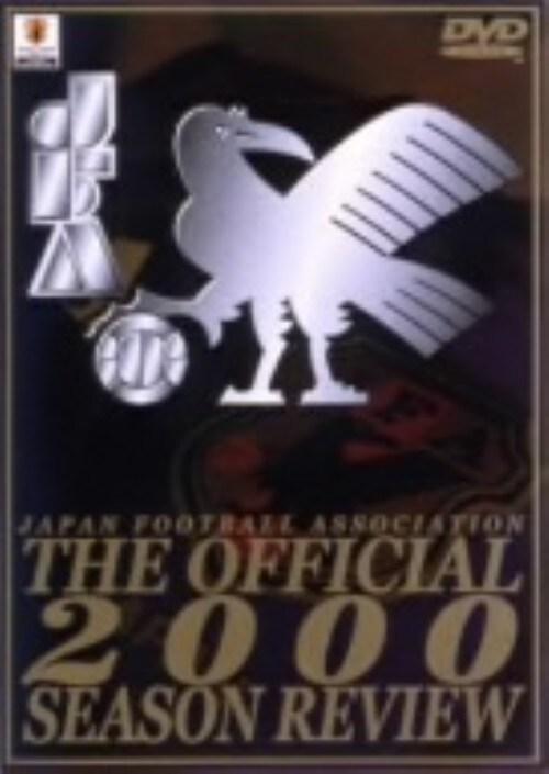 【中古】2000シーズン年鑑 【DVD】