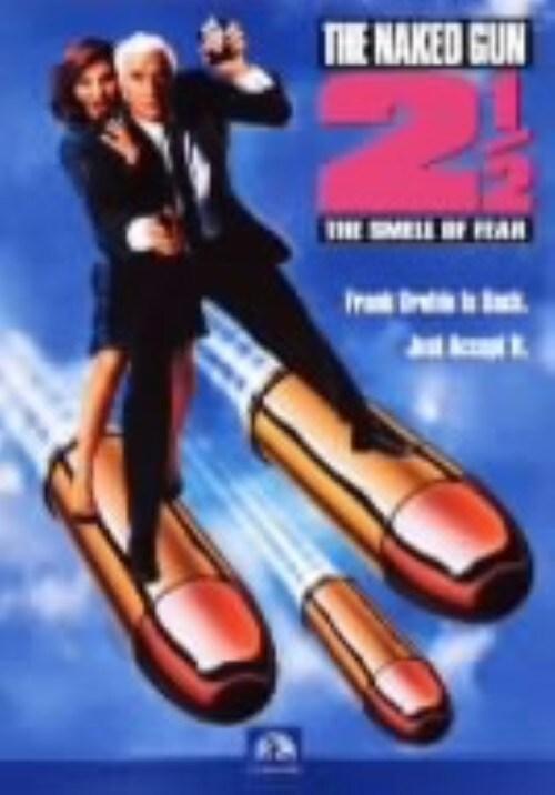 【中古】裸の銃を持つ男 2 1/2 【DVD】/レスリー・ニールセン