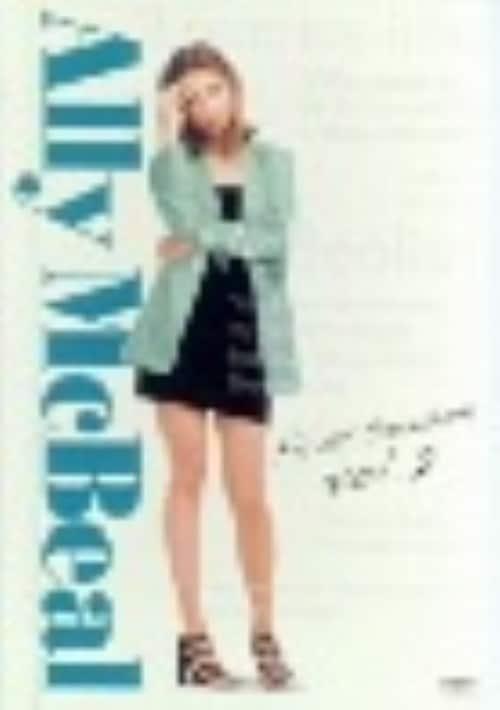 【中古】限)2.アリー・マイ・ラブ 1st BOX 【DVD】/キャリスタ・フロックハート