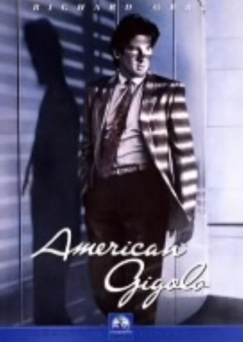 【中古】アメリカン・ジゴロ 【DVD】/リチャード・ギア