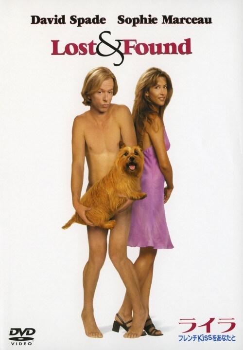 【中古】ライラ フレンチKISSをあなたと 【DVD】/ソフィー・マルソー