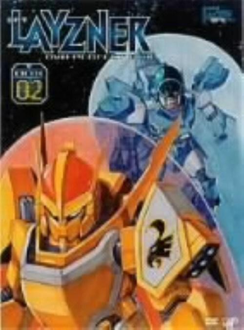 【中古】2.蒼き流星SPTレイズナー BOX 【DVD】/井上和彦