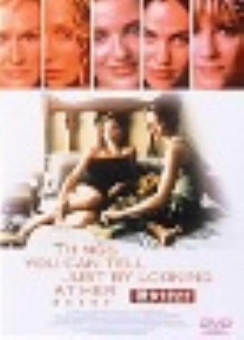 【中古】彼女を見ればわかること 【DVD】/キャメロン・ディアス