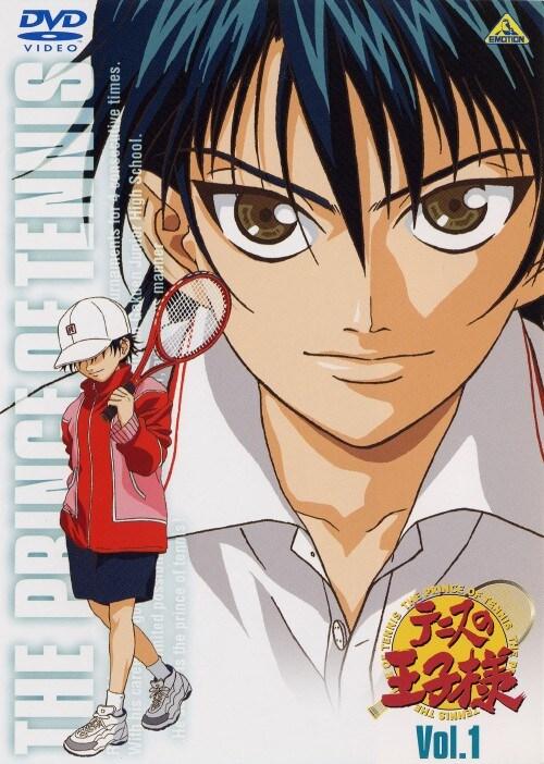 【中古】1.テニスの王子様 【DVD】/皆川純子