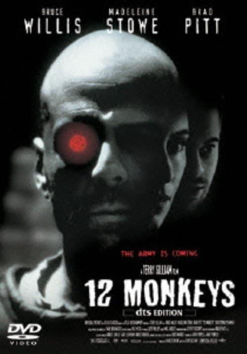 【中古】12モンキーズ 【DVD】/ブルース・ウィリス