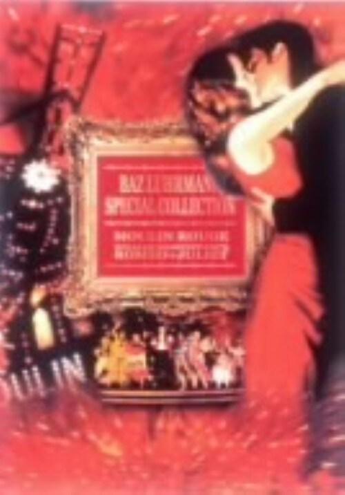【中古】初限)バズ・ラーマン SPコレクション 【DVD】/ニコール・キッドマン