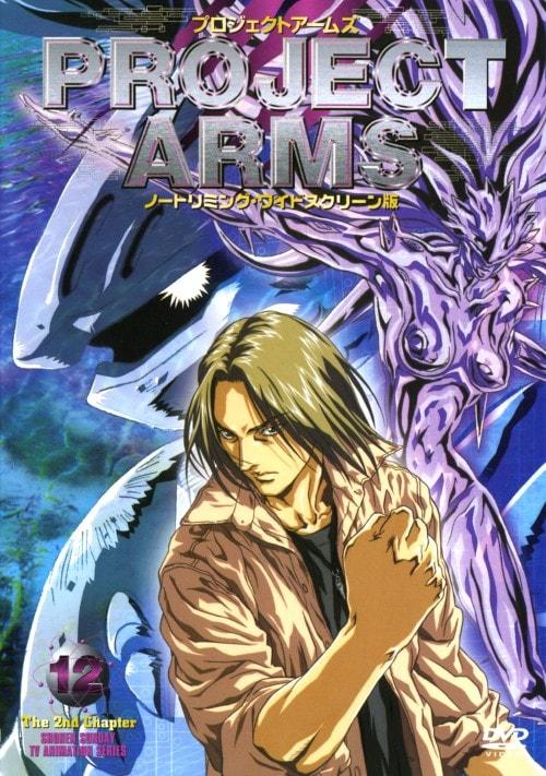 【中古】12.PROJECT ARMS ノートリミング・ワイドスクリーン版 【DVD】