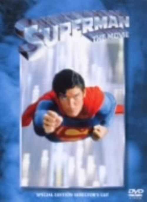 【中古】限)スーパーマン DC版 【DVD】/クリストファー・リーヴ