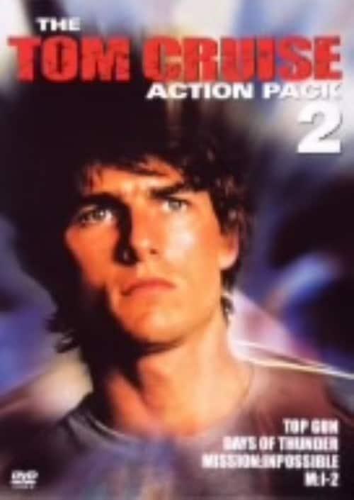 【中古】初限)2.トム・クルーズ アクション・パック【DVD】/トム・クルーズ