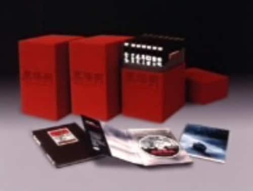 【中古】初限)1.黒澤明 THE MASTERWORKS BOX 【DVD】/三船敏郎