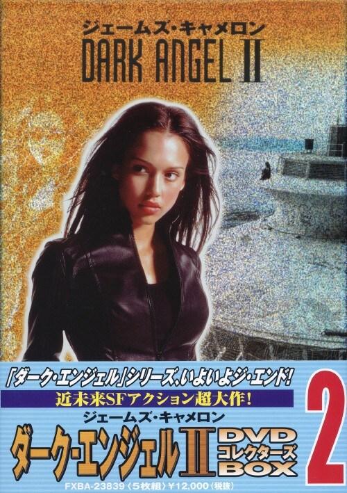 【中古】初限)2.ダーク・エンジェル 2nd コレクターズBOX(完) 【DVD】/ジェシカ・アルバ