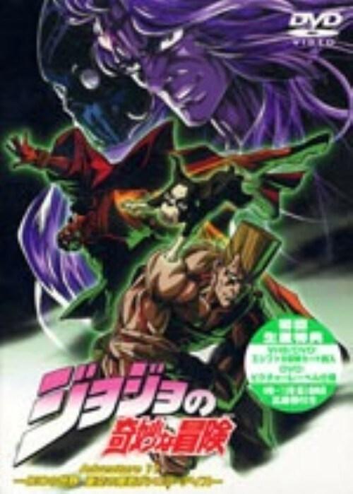 【中古】11.ジョジョの奇妙な冒険 (第2S) 【DVD】