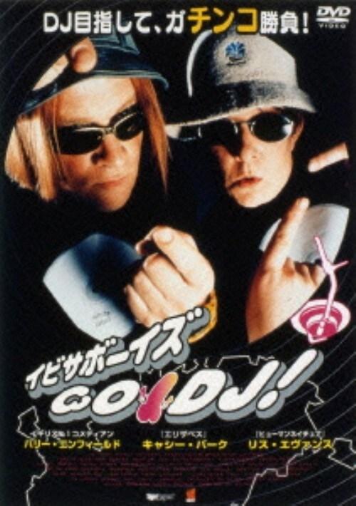 【中古】イビサボーイズ GO DJ! 【DVD】/ハリー・エンフィールド
