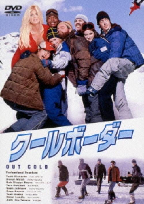 【中古】クールボーダー 【DVD】/ジェイソン・ロンドン
