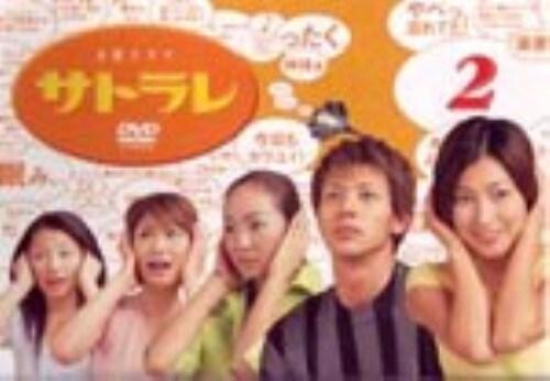 【中古】2.サトラレ 【DVD】/鶴田真由