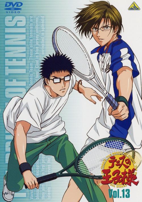 【中古】13.テニスの王子様 【DVD】/皆川純子
