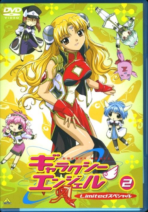 【中古】初限)2.ギャラクシーエンジェルA Limited SP 【DVD】/新谷良子