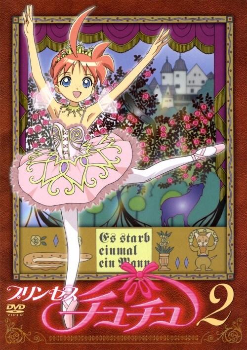 【中古】初限)2.プリンセスチュチ 【DVD】