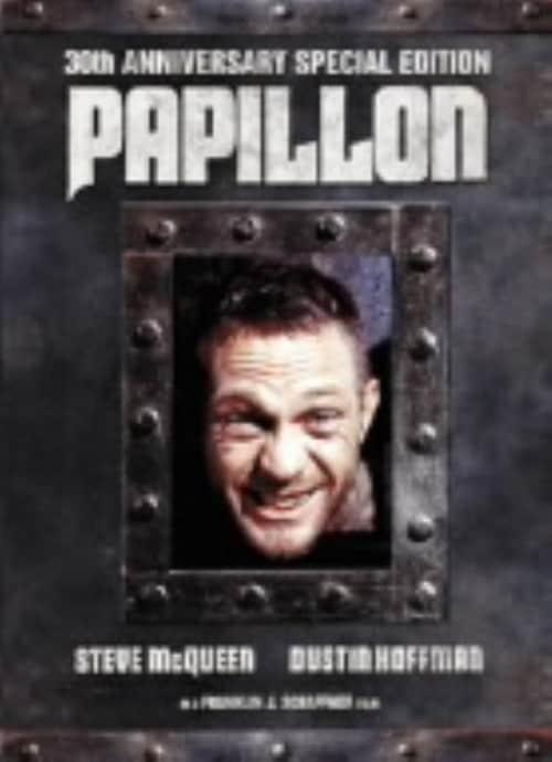 【中古】パピヨン 製作30周年記念特別版 【DVD】/スティーヴ・マックィーン