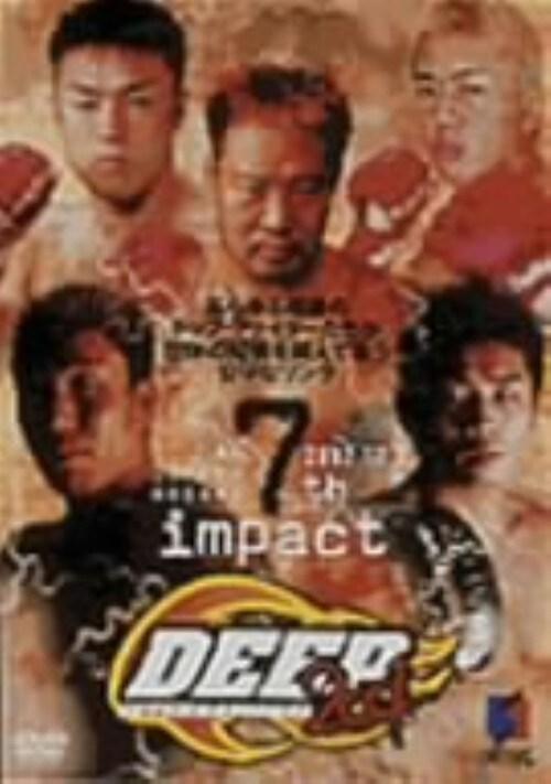 【中古】DEEP 2001 7th IMPACT in ARIAKE COLOSSEUM 【DVD】