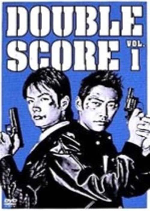 【中古】ダブル・スコア BOX 【DVD】/反町隆史