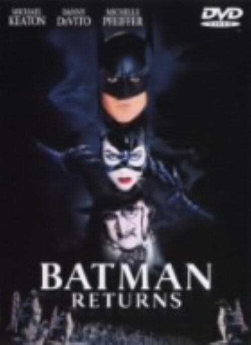 【中古】期限)バットマン リターンズ 【DVD】/マイケル・キートン