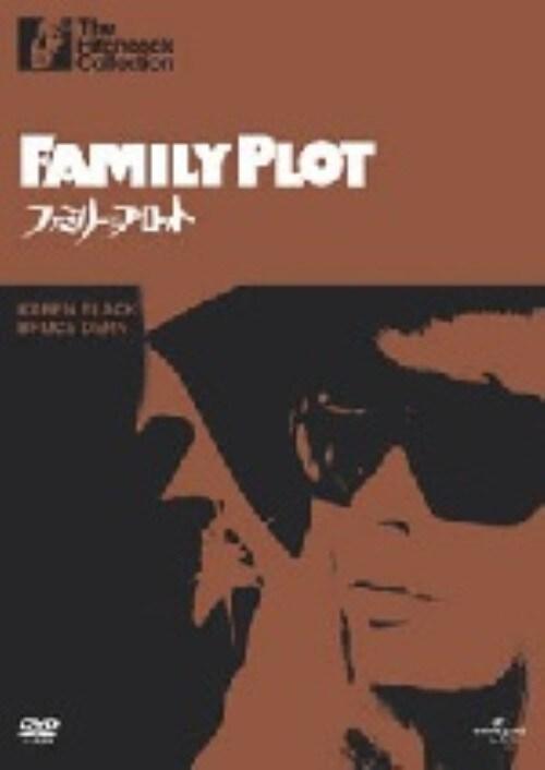 【中古】期限)ファミリー・プロット 【DVD】/カレン・ブラック