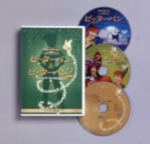 【中古】初限)ピーター・パン 1&2セット 【DVD】