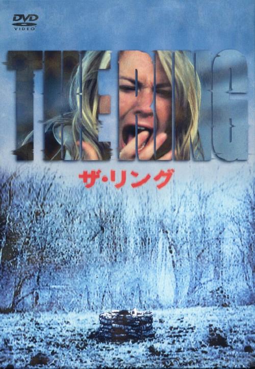 【中古】ザ・リング 【DVD】/ナオミ・ワッツ