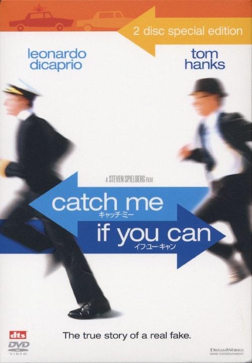 【中古】初限)キャッチ・ミー・イフ・ユー・キャン 【DVD】/レオナルド・ディカプリオ